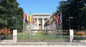Front entrance to United Nations European HQ in Geneva.