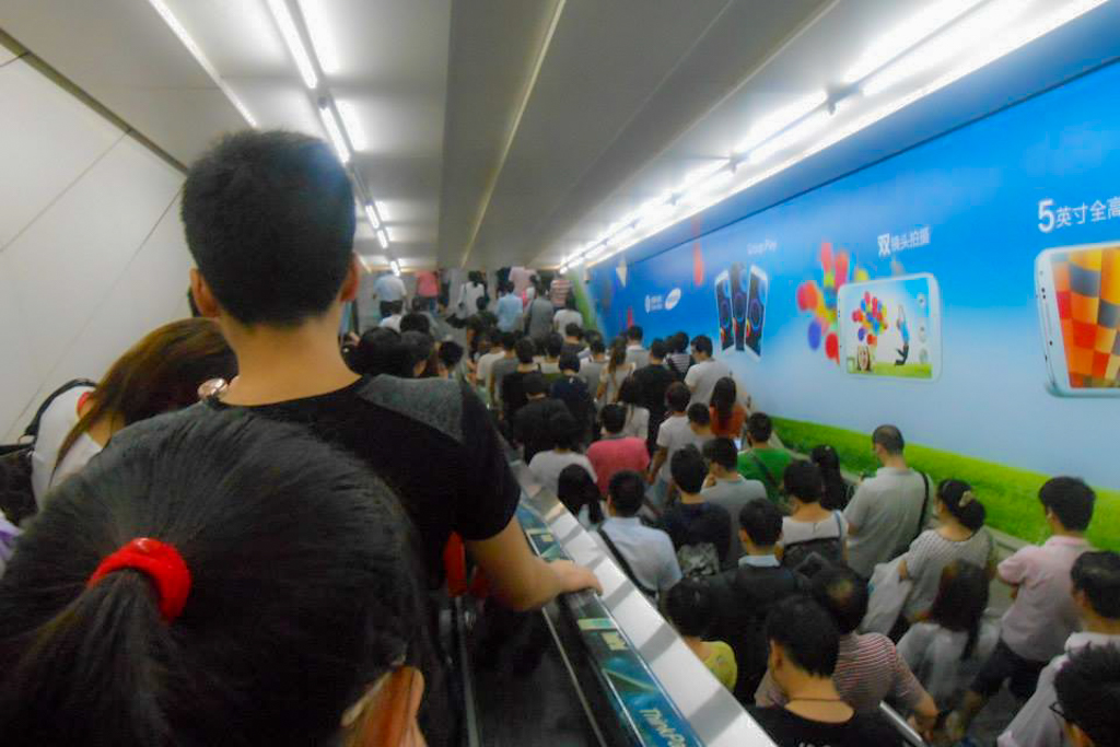 Packed Chinese elevator