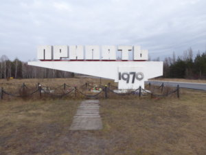 The sign at the entrance to Pripyat.